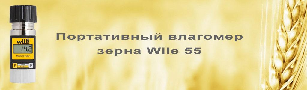 s2_ru