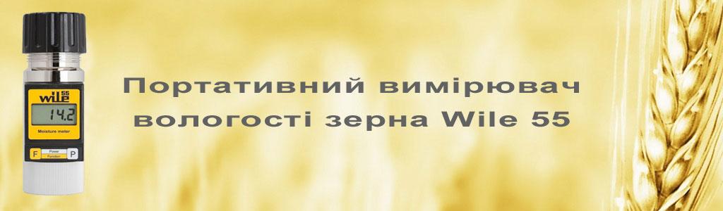 s2_ua