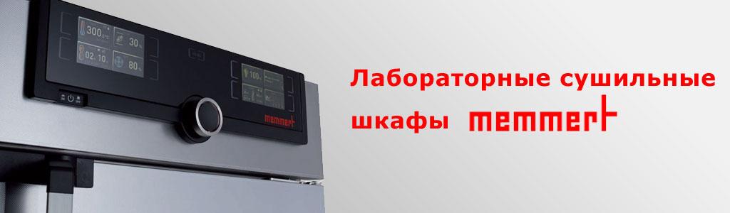 s3_ru