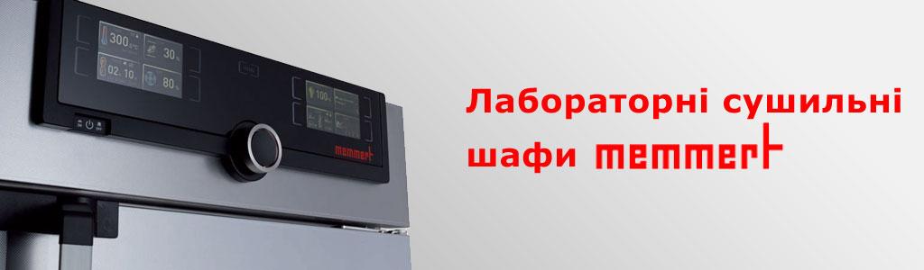 s3_ua