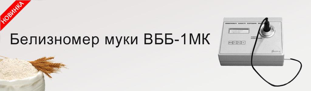 s4_ru