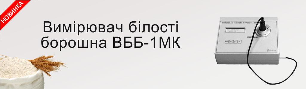s4_ua